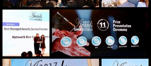 Jaringan box HQ | Smbworld Awards 2017